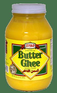ziyad-butter-ghee